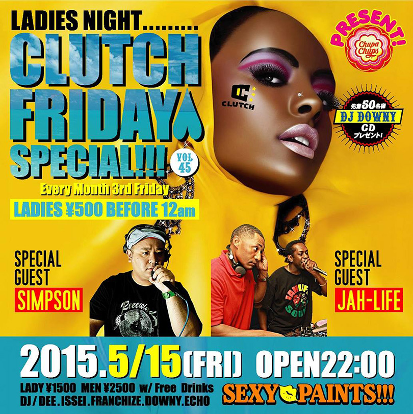 CLUTCH FRIDAY SPECIAL!!! Vol.45/HIPHOP PARTY AT NAHA CITY